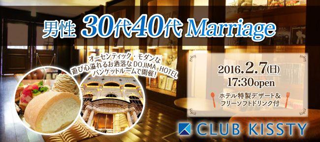 0207_1730_堂島_650×290