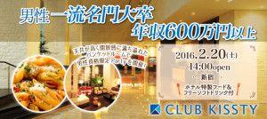 0220_新宿_650×290