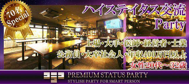 0124京都still333MJ