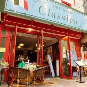 clasico2