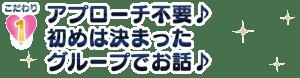 countdown2015tenjin_kodawari11