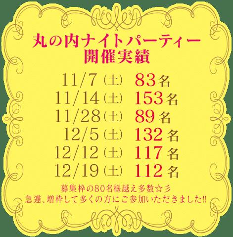 doyou11-12