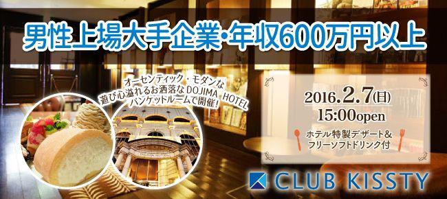 0207_堂島_650×290