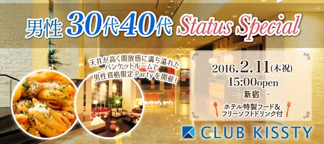 0211_新宿_650×290