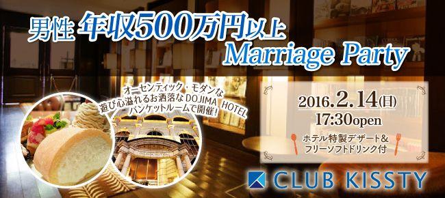 0214_1730_堂島_650×290