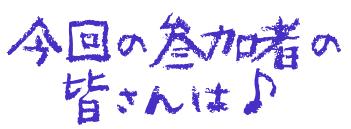 freefont_logo_crayon_1 (1)