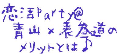 freefont_logo_crayon_1 (2)
