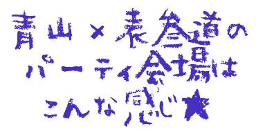 freefont_logo_crayon_1 (4)