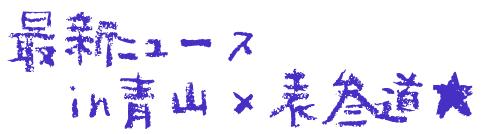 freefont_logo_crayon_1