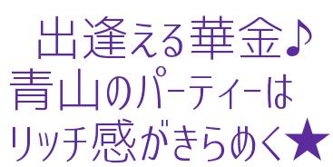 freefont_logo_font_1_kokugl_1.15_rls