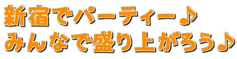 freefont_logo_nish412kiteki