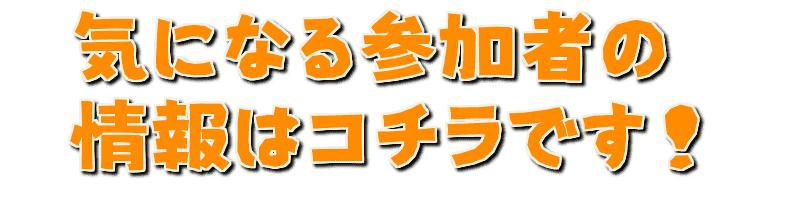 freefont_logo_nishikiteki (1)