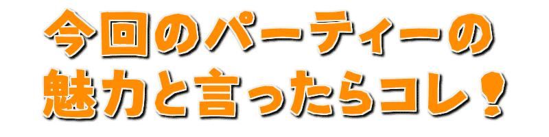 freefont_logo_nishikiteki121