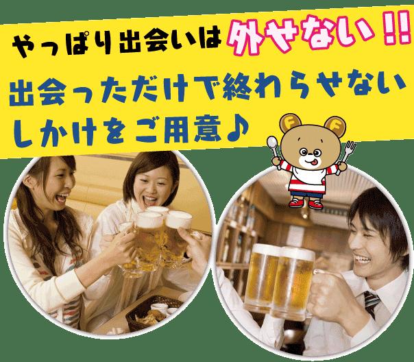 nikufesu_point3