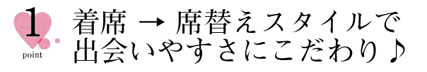 otonajyoshi_kodawari1