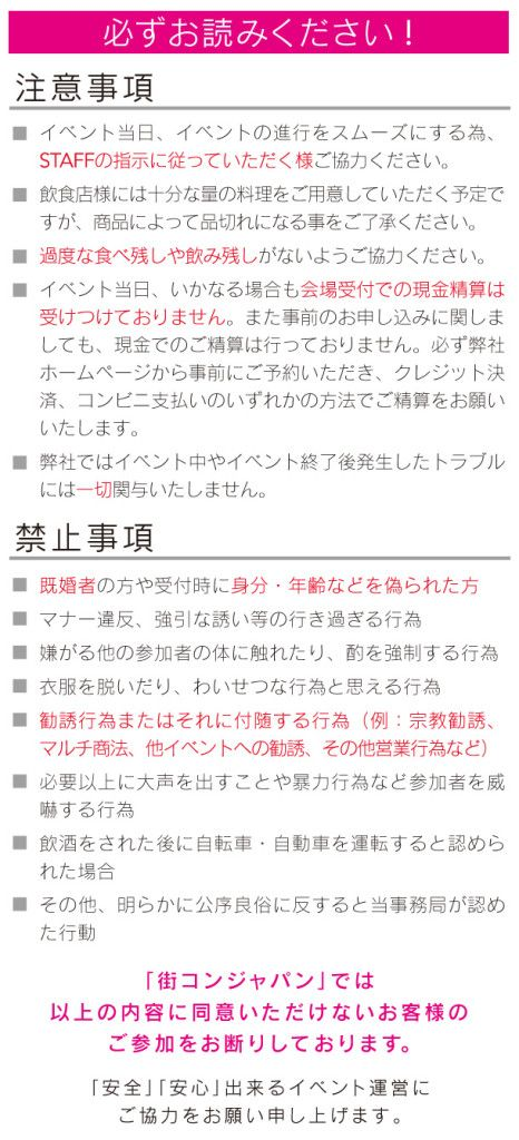 rule(1)