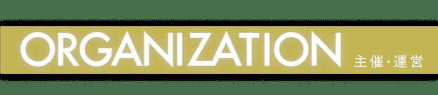 sozai_artdemachicon-03