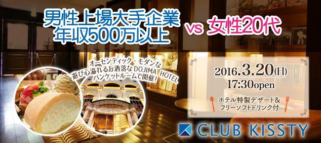 0320_1730_堂島_650×290