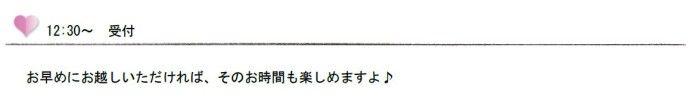 繧ケ繧ア繧キ繧吶Η繝シ繝ォ1