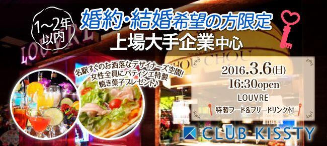 0306_1630_名古屋_650×290