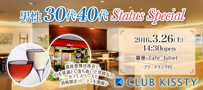 0326_銀座_650×290
