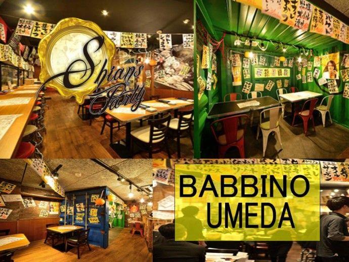 BABBINO1