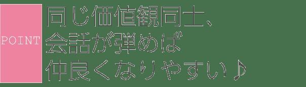bijyutsude_point3