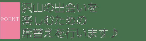 bijyutsude_point4