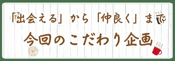 cafe_kikaku