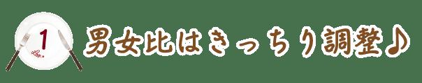 cafe_kokomade1