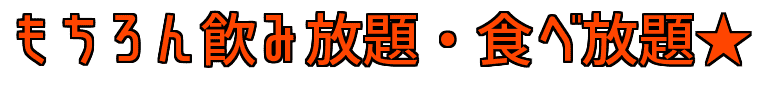 freefont_logo_FGMediumOldHankaku