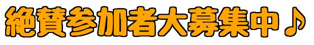 freefont_logo_jiyucho (11)