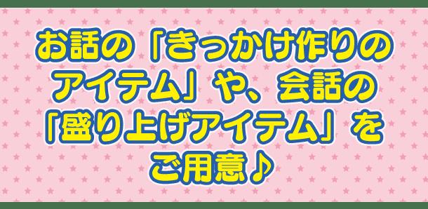 kyoutocon_m_riyuu5
