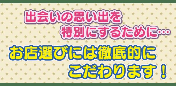 kyoutocon_m_tyuumoku3