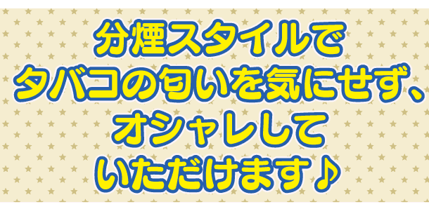 kyoutocon_m_tyuumoku4