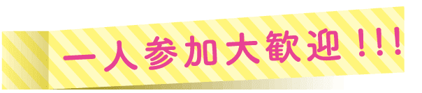 ohitorisama_2_daikangei