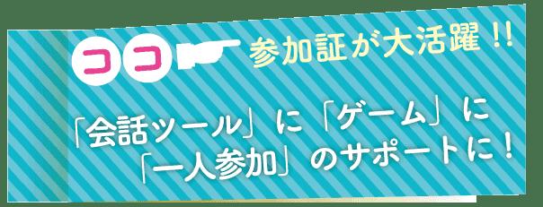 ohitorisama_kodawaru1