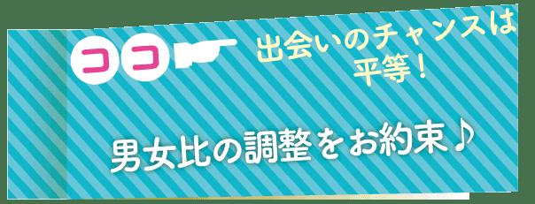ohitorisama_kodawaru2