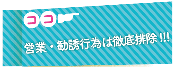 ohitorisama_kodawaru5