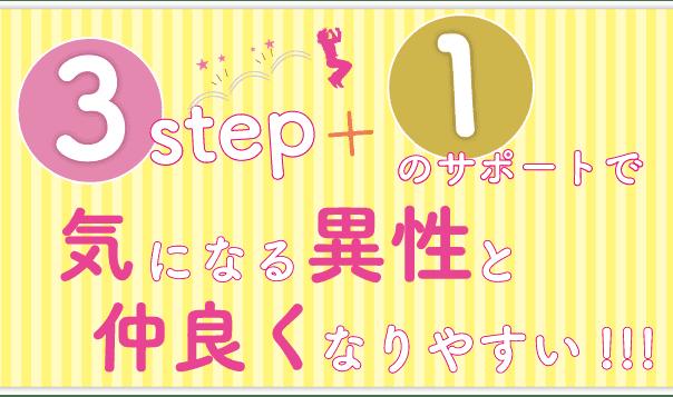ohitorisama_nakayoku