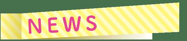 ohitorisama_news
