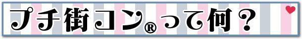 r-anteidanshi_part-02
