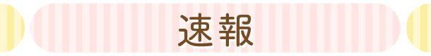 r-kawaii2-1_title01