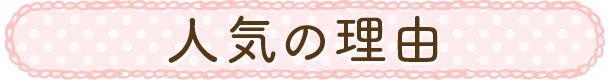 r-kawaii3-1_title07