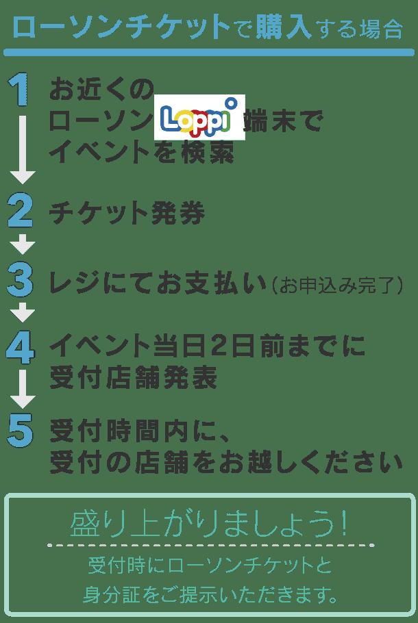 r-sapporo4-15