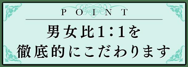 r-sapporo_kp-07