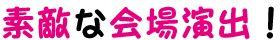 riyuu_2_1