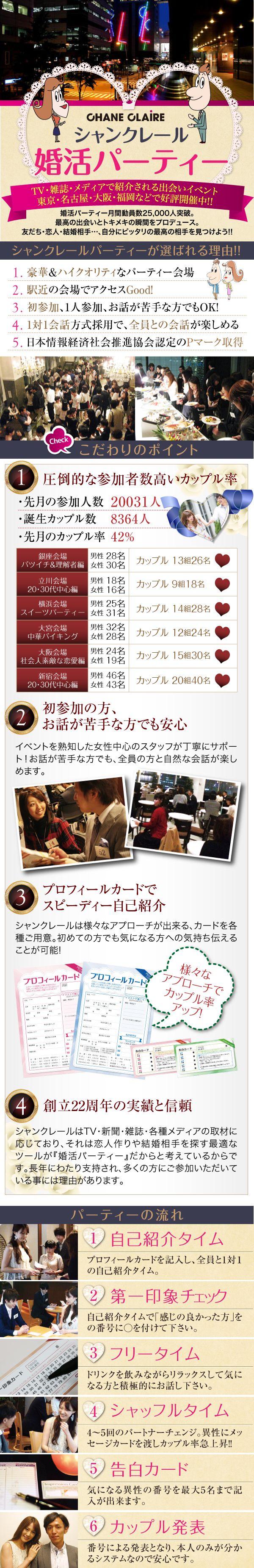 tachikawa_base