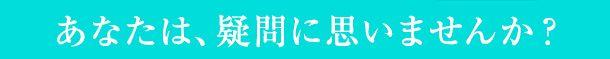 title_01