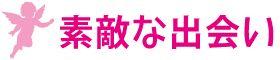 title_deai_1
